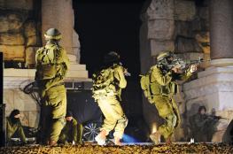 قوات الاحتلال تعتقل 15 فلسطينياً من الضفة الغربية