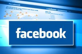 """قاضية بريطانية: """"فيسبوك"""" أداة شيطانية"""