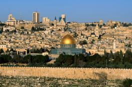 الاحتلال يمنع أعمال الترميم داخل المسجد الأقصى