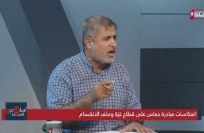 القيادي في حركة #حماس طلال نصار: المقاومة شرف لا يتخلى عنه إلا عديم شرف