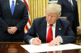 تعليق قرار ترامب حول المهاجرين مؤقتا