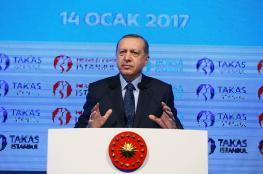 أردوغان: واثقون من تقدم الاقتصاد التركي وتجاوز المصاعب الحالية