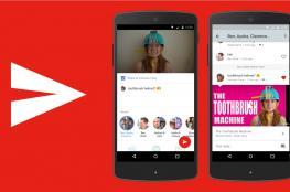 يوتيوب تختبر ميزة الدردشة ضمن تطبيقها