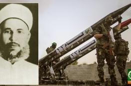 الذكرى 82 لاستشهاد القائد عز الدين القسام
