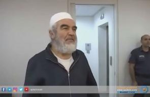 الشيخ #رائد_صلاح يرفض أي شروط للإفراج عنه من سجون الاحتلال