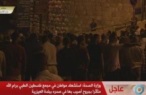 #بث_مباشر: المرابطون يؤدون صلاة العشاء أمام باب الأسباط بالقدس المحتلة