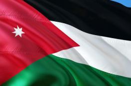 الأردن يدين تحريض واستفزازات اليهود المتطرفين في القدس