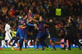 """بعد """"المعجزة"""".. برشلونة أبرز المرشحين للفوز بالأبطال"""