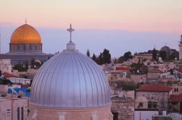 Islamic-Christian Committee Denounces Israeli Exhibit Mocking Jesus Christ