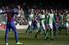 بيتيس يعطل برشلونة.. ويجبره على التعادل