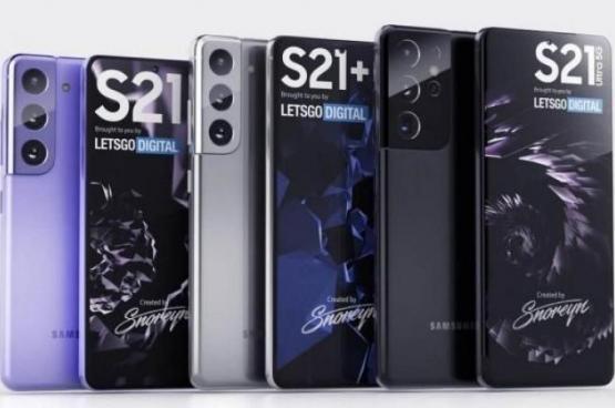 """سامسونغ تفصح عن سلسلة هواتف """"S21"""" الجديدة"""