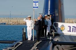 """بعد شبهات الفساد.. ألمانيا تؤجل صفقة الغواصات مع """"إسرائيل"""""""