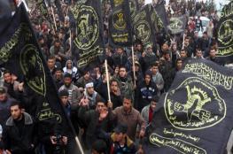 الجهاد: على الجميع التحرك لوقف آلة القتل البطيء بحق اسرانا