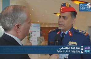 وكيل وزارة الدفاع الإماراتية: تربطنا بإسرائيل علاقات أخوة، ونحن لا نشكل خطرًا عليها، وهي لا تمثل تهديدًا لنا.