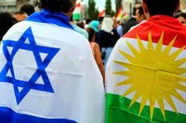 """لماذا تدعم """"اسرائيل"""" استقلال إقليم كردستان؟"""