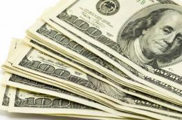 أسعار صرف العملات مقابل الشيكل في فلسطين اليوم