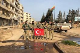 """الجيشان التركي و"""" السوري الحر"""" يحرران 3 قرى جديدة في عفرين"""