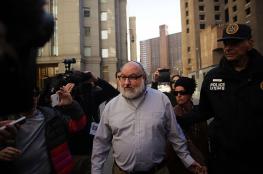 """أمريكا تطلق سراح الجاسوس """"الإسرائيلي"""" بولارد بعد 30 عامًا من السجن"""