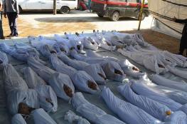 الكشف عن شخصيات متورطة باستخدام الكيماوي في سوريا.. تعرف عليها