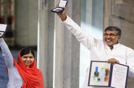 لصوص يسرقون جائزة نوبل من منزل الهندي ساتيارثي