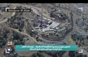 طائرة استطلاع تابعة لحزب الله تلتقط صورا جوية لمواقع عسكرية إسرائيلية في الجليل