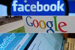 مواقع تواصل وشبكات على الانترنت تتحد لكشف الإرهاب