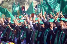 حماس: الادارة الأمريكية تمارس ابتزاز سياسي رخيص بحق شعبنا