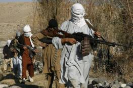 """""""طالبان"""" تختطف 33 شخصًا جنوبي أفغانستان"""