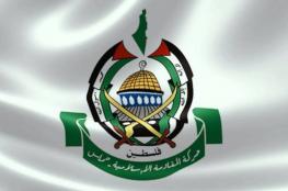 حماس: اعتقالات الاحتلال لكوادر الحركة بالضفة محاولة يائسة لإخماد ثورة شعبنا