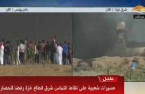 #شاهد #مباشر مسيرات شعبية على طول السياج الفاصل شرق قطاع غزة رفضا للحصار .