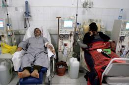 """""""الميزان"""" يُحذر من انعكاس أزمة نقص الوقود الخطيرة على حياة المرضى"""