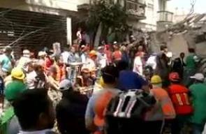 #شاهد عمليات انقاذ للأطفال داخل مدرسة هدمت على رؤسهم جراء الزلزال المدمر في المكسيك