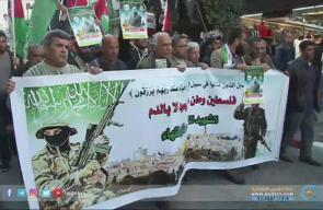 #شاهد | مسيرة بمدينة #رام_الله تنديدًا باغتيال الاحتلال للأسير المحرر #مازن_فقهاء (قناة القدس)