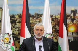 هنية يوجه رسالة لقادة الأمة العربية والإسلامية