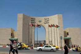 الإعلان عن سلسلة إضرابات في الجامعات الفلسطينية