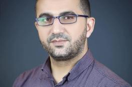 صلاح عثمان، الكنز المفقود