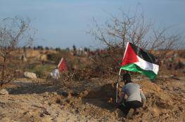 Palestinians Injured as Israel Quells Weekly Naval Protest in Gaza