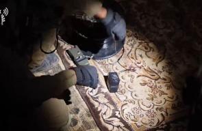 #فيديو الاحتلال ينشر فيديو للحظة تفجير منزل الأسير الفلسطيني أحمد قنبع في مدينة جنين فجر اليو