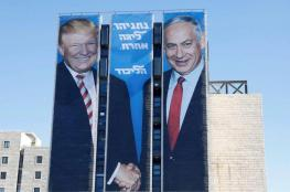 Netanyahu's Likud party uses Trump photo in Israeli election billboard