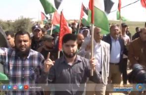 #غزة ـــ تواصل فعاليات الاستعداد لمسيرة العودة الكبرى تقرير قناة القدس