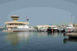 قطر تطلق أول مشروع خاص لاستزراع الأسماك