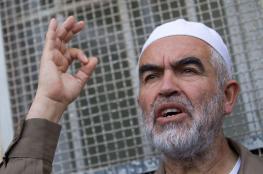 الشيخ رائد صلاح: دمي في رقبة قادة الاحتلال