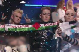 صفعة كبيرة.. رفع العلم الفلسطيني في مسابقة الأغنية الأوروبية بتل ابيب
