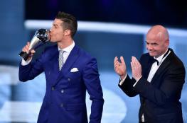 رونالدو ينال جائزة أفضل لاعب في العالم