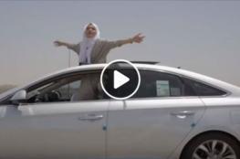 """فتاة سعودية تسجل """"أغنية راب"""" بعد السماح بقيادة السيارة"""