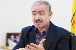 عن محمد شتية وحركة فتح وقتل الجماهير