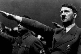 العثور على مركز هتلر النووي السري