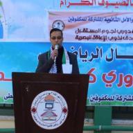 معاذ محمد الحاج أحمد