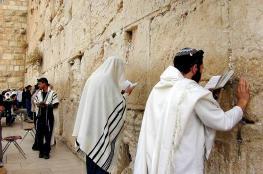 """تحذيرات من انهيار العلاقة بين """"إسرائيل"""" ويهود أمريكا.. لماذا؟"""