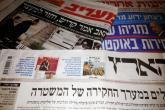 ابرز عناوين الصحافة الاسرائيلية اليوم